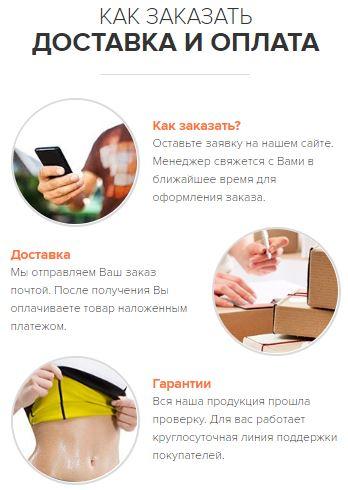 Как заказать Купить майку для похудения hot shapers в Новосибирске