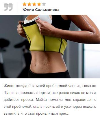 Как заказать hot shapers сайт