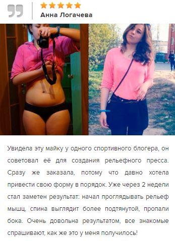 Купить майку для похудения hot shapers в Новосибирске
